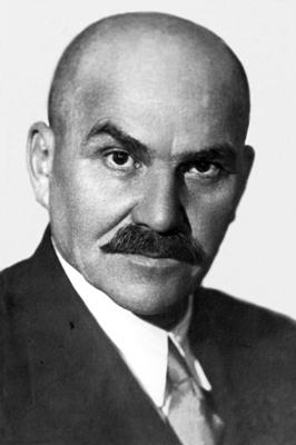 Афанасий Фирсов.