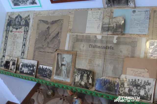Свидетельство об образовании Екатериновки бережно хранят в местном музее.
