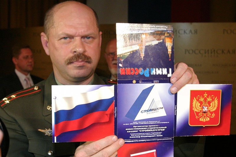 В 2000 году музыка Александра Александрова была официально утверждена в качестве гимна Российской Федерации