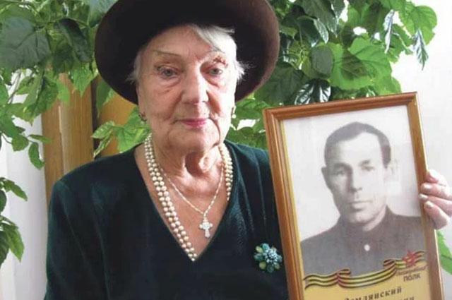 Председатель региональной общественной организации «Дети Великой Отечественной войны» Нина Землянская