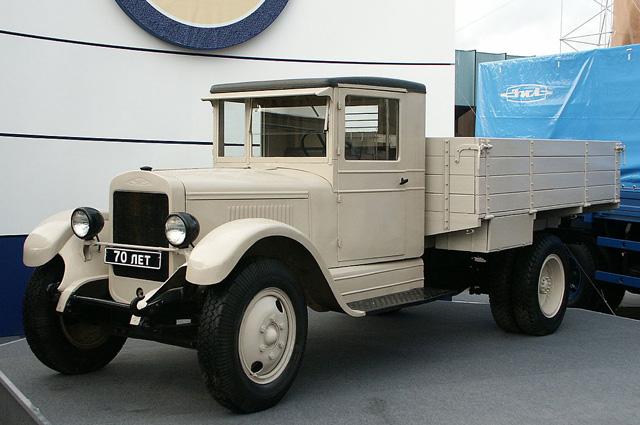 ЗИС-5