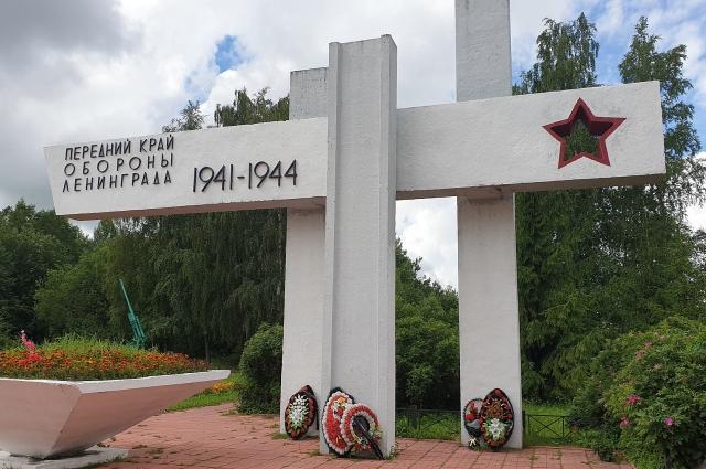 «Ижорский таран». Здесь в 1941—1944 годах проходил передний край обороны Ленинграда.