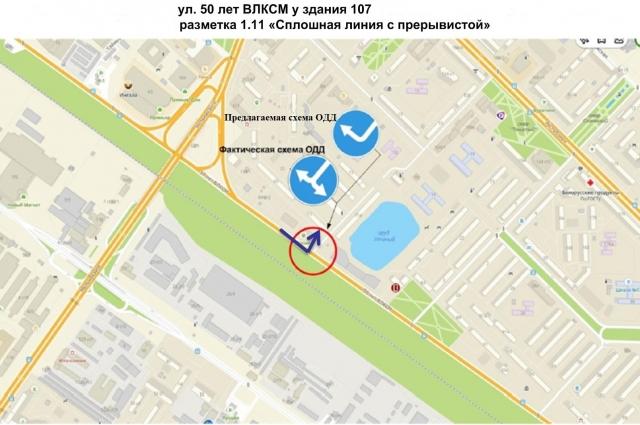 Перекресток на ул. 50 лет ВЛКСМ.
