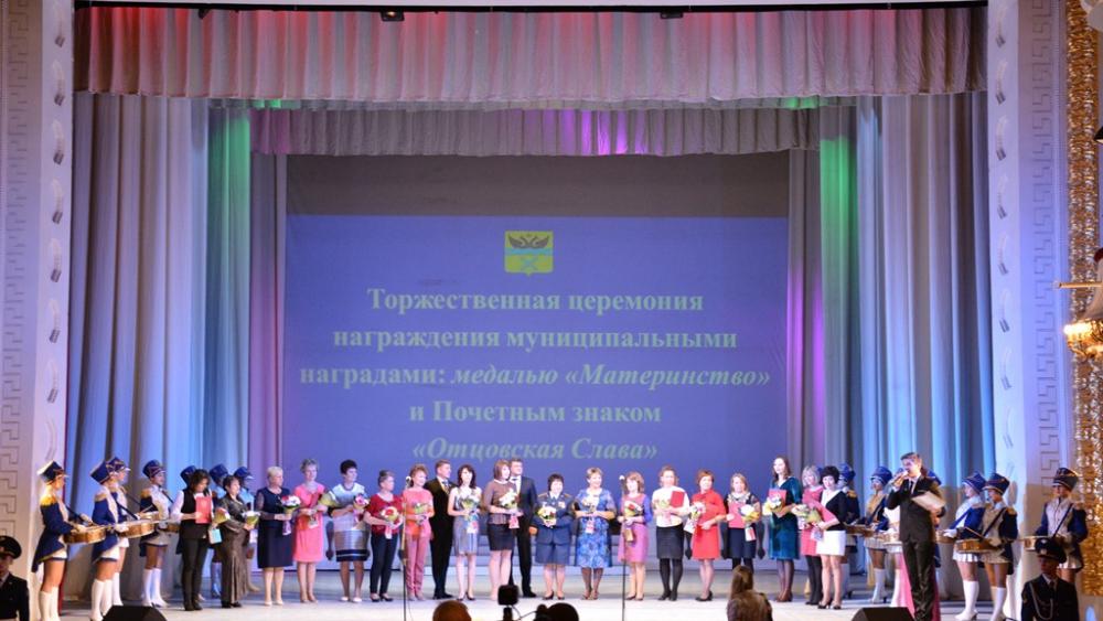 Лучшие родители Оренбурга получили муниципальные награды.