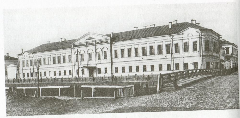 Вторая казанская гимназия