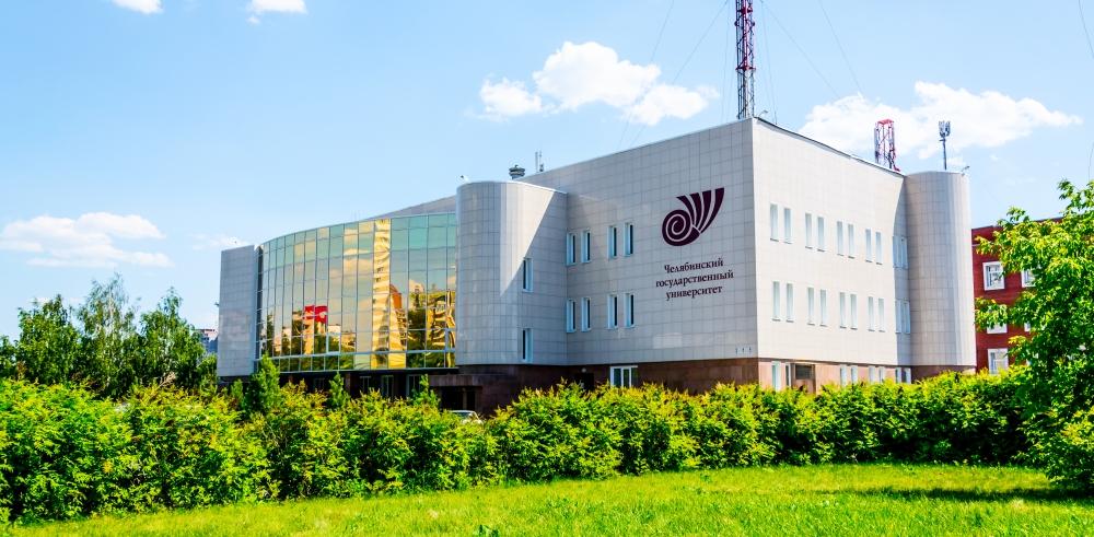 В 2016 году в ЧелГУ открылся колледж.
