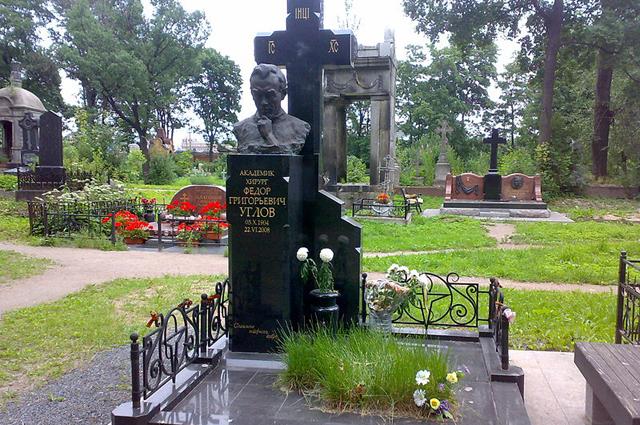 Могила Ф. Г. Углова на Никольском кладбище Александро-Невской лавры.