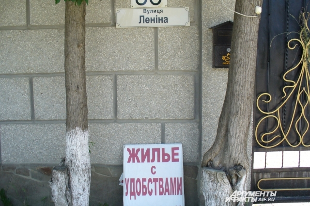 Улицы в Крыму.
