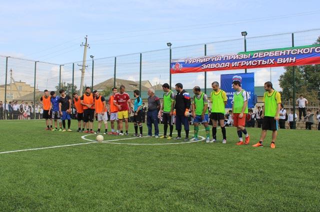 В день открытия спортплощадки состоялся турнир на призы Дербентского завода игристых вин.