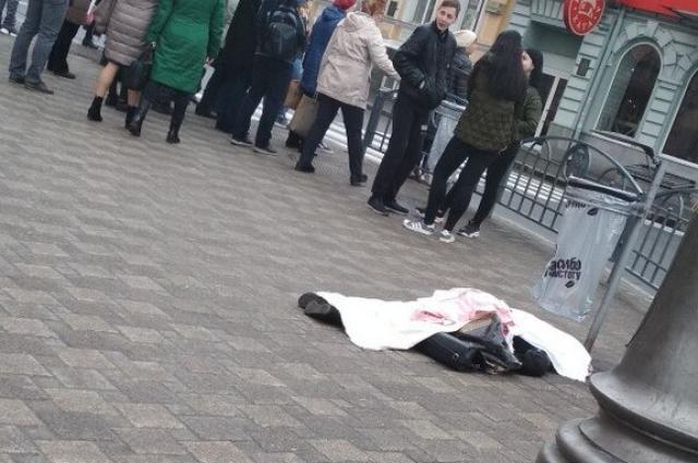 Тело, накрытое покрывалом, лежало на асфальте около выхода из станции метро Исторический музей.
