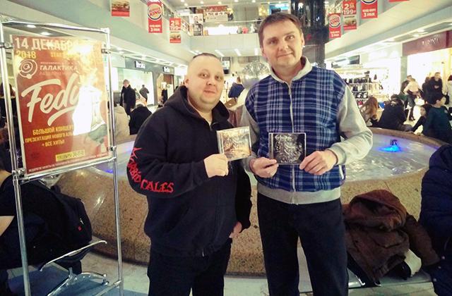 Анатолий Металлов и Дмитрий Устюжанин с диском группы.