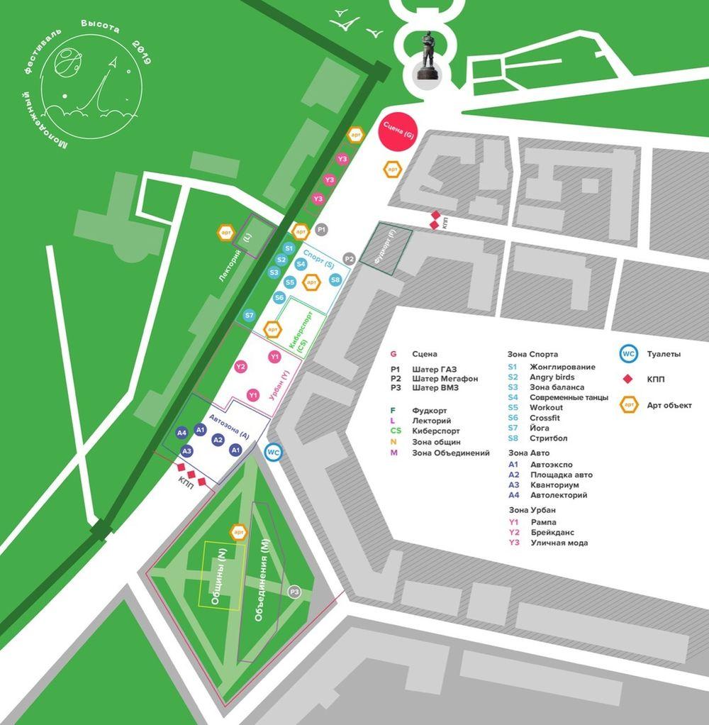Карта фестиваля Высота
