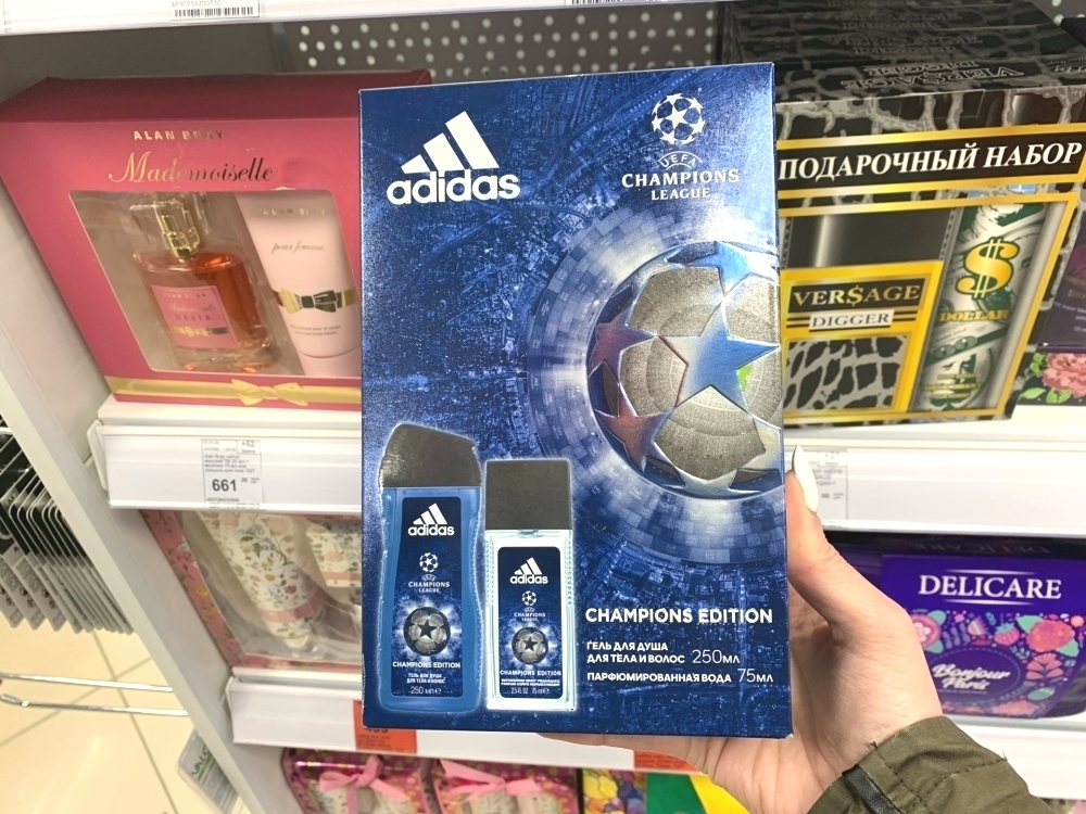 Набор для мужчин в магазине «Улыбка радуги» за 630 рублей.