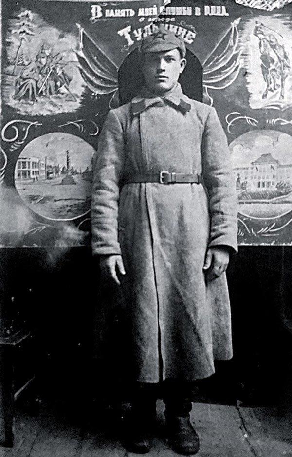 Василий Губарев— красноармеец 130-й стрелковой дивизии 18-й армии, 1939г.