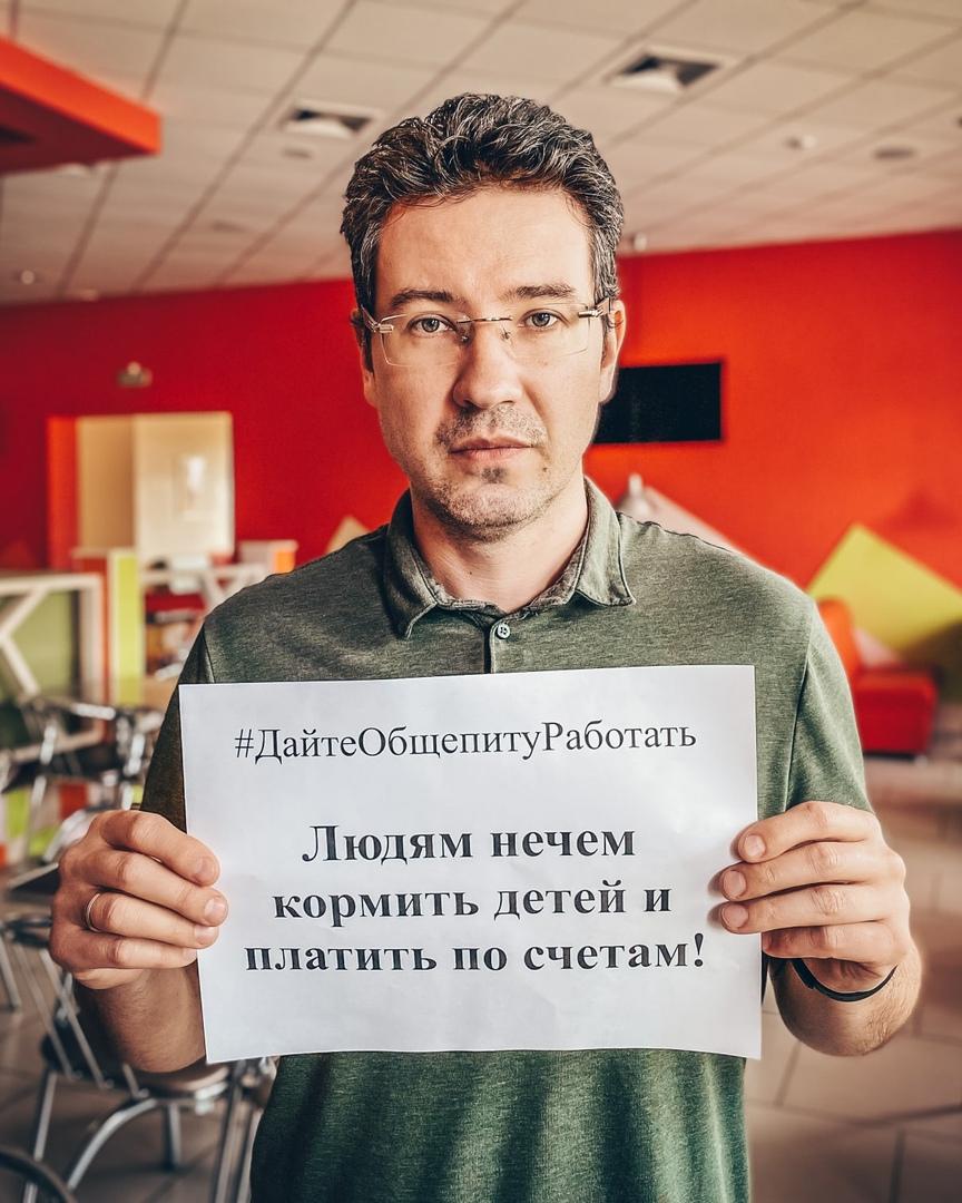 Флешмоб #ДайтеОбщепитуРаботать в Кирове.