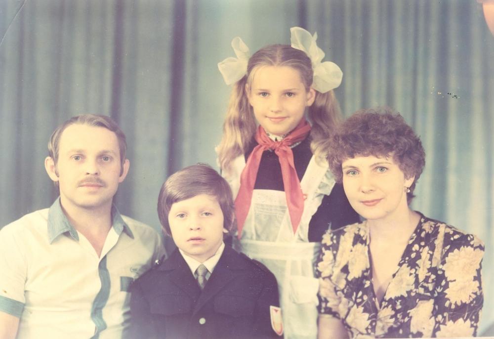 Семья Кякинен.