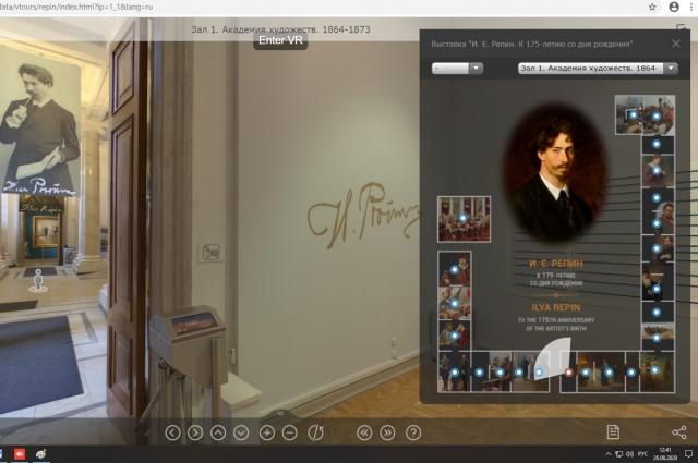 Все сокровища Русского музея доступны онлайн.