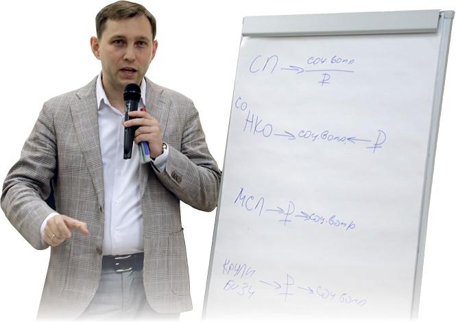 Спикеры - традиционно высокого уровня. Например, в этот раз приехал Денис Богатов - эксперт Минэкономразвития России и идеолог российского социального предпринимательства.