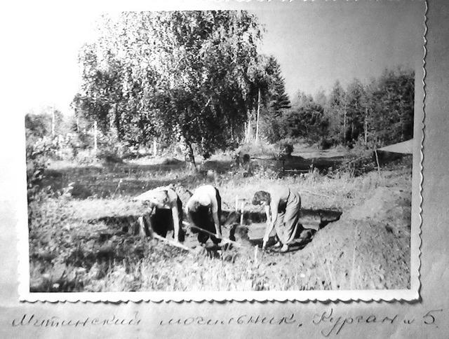 Митинский могильник