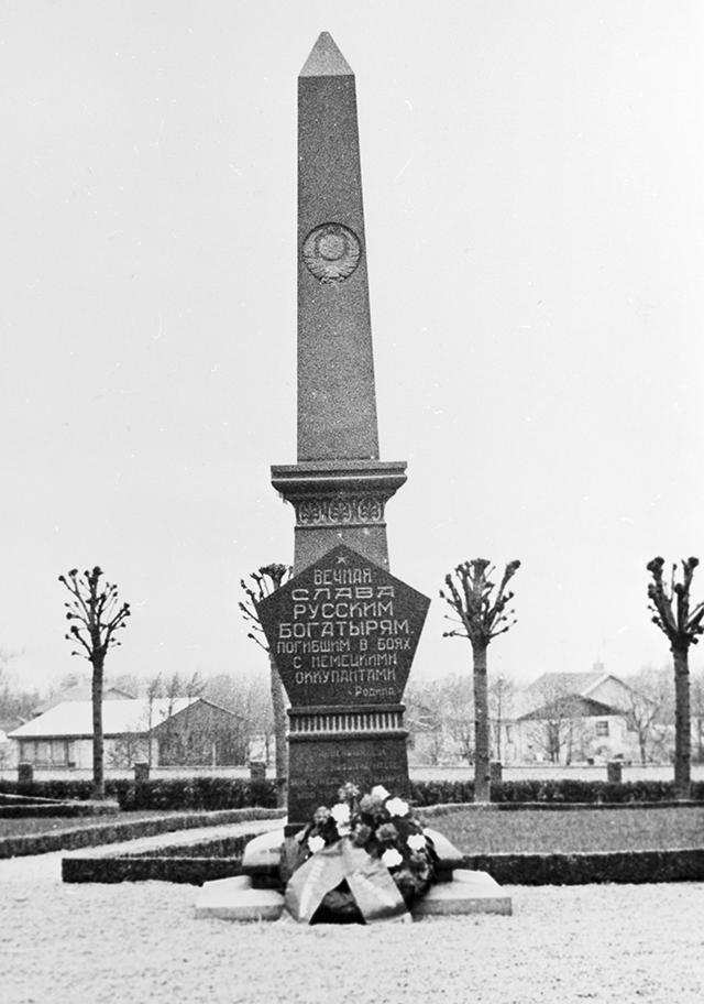 Обелиск в память погибших советский воинов в городе Алллинге на острове Борнхольм.