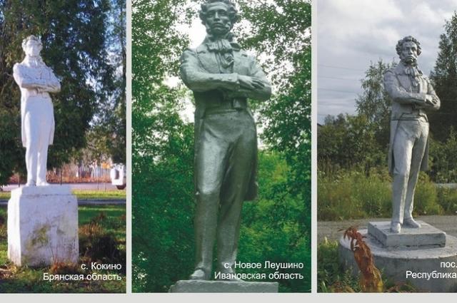 Памятники-близнецы красноярского монумента Пушкину.
