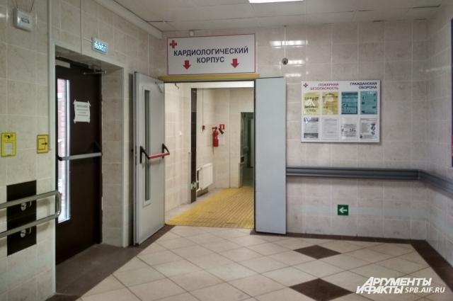 Лежащих на полу пациентов в Покровской больнице не оказалось.
