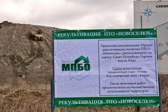 В прошлом году на реализацию программы было выделено 7,9 миллиарда рублей, из которых сегодня уже освоили 98,9 %.