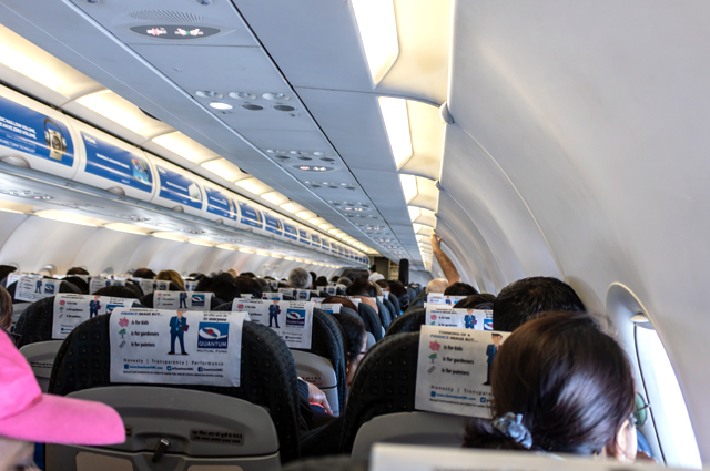 Пассажиры компании GoAir.