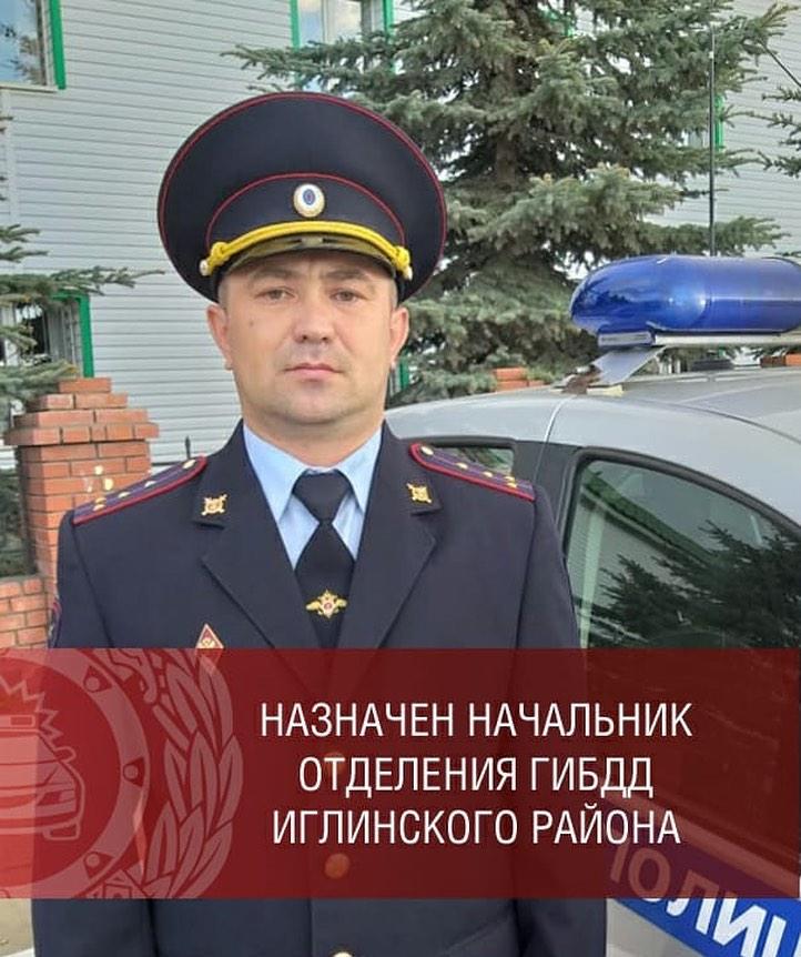 Анатолий Сафин