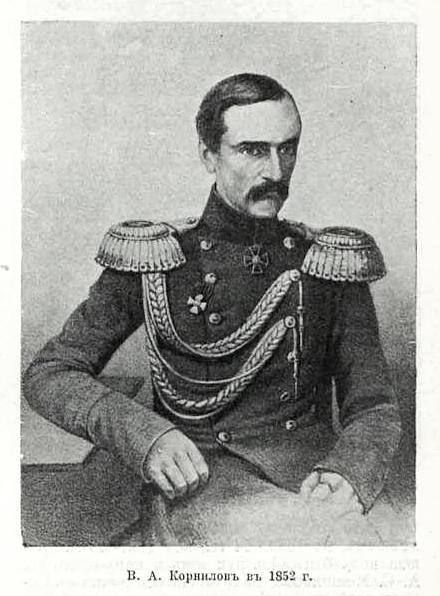 В. А. Корнилов в 1852 году. (рисунок из статьи «Корниловы» «Военная энциклопедия Сытина»)
