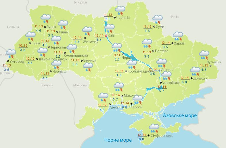 Прогноз погоды на 20 апреля.