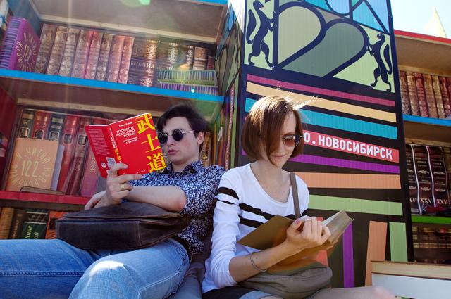 Чтение книг.