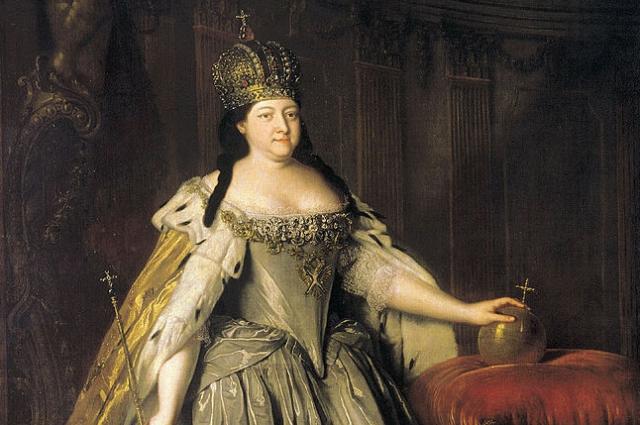 Императрица Анна Иоанновна.