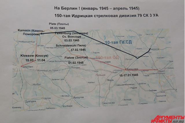 Дивизия Беляева прошла пешком десятки километров.