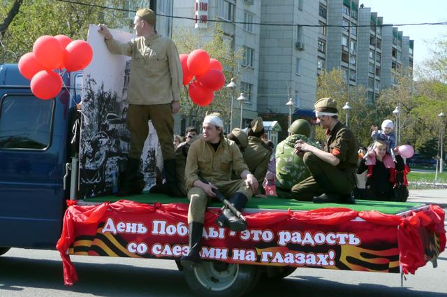 Парад на День победы в Тюмени