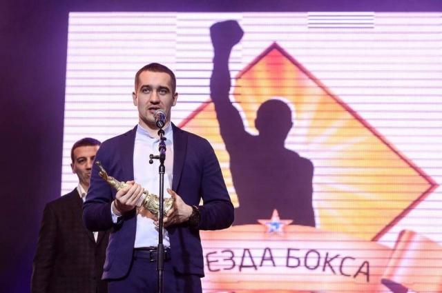 Алексей Титов со статуэткой