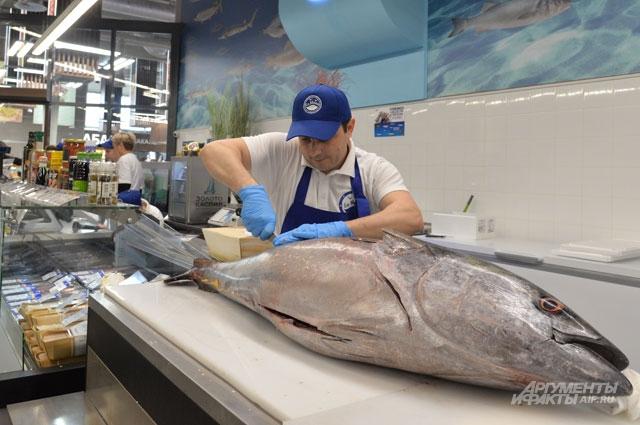 рыба, рынок