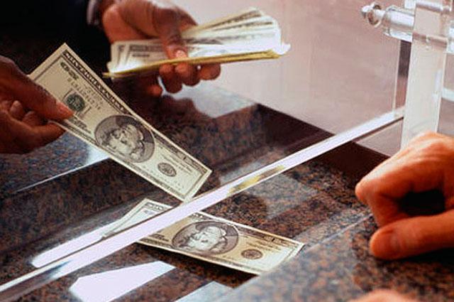 Вклад, депозит в банк