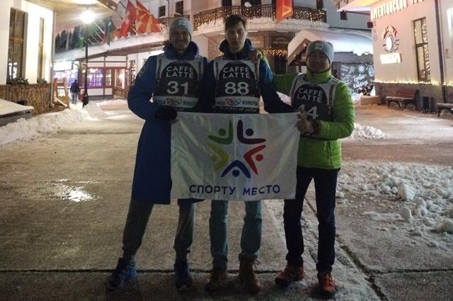 В подготовке Кубка Мира приняла участие команда «Спорту место» в составе: Владислав Иванов, Валерий Касаткин и Денис Тян.