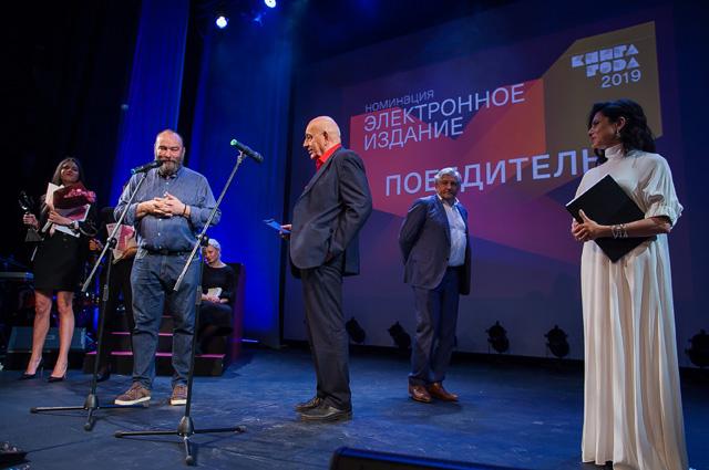 Борис Куприянов и Сергей Костырко.
