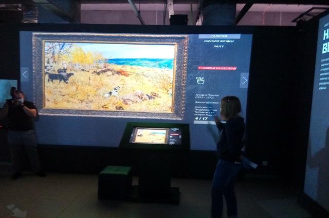 Выставка о войне в историческом парке в Уфе