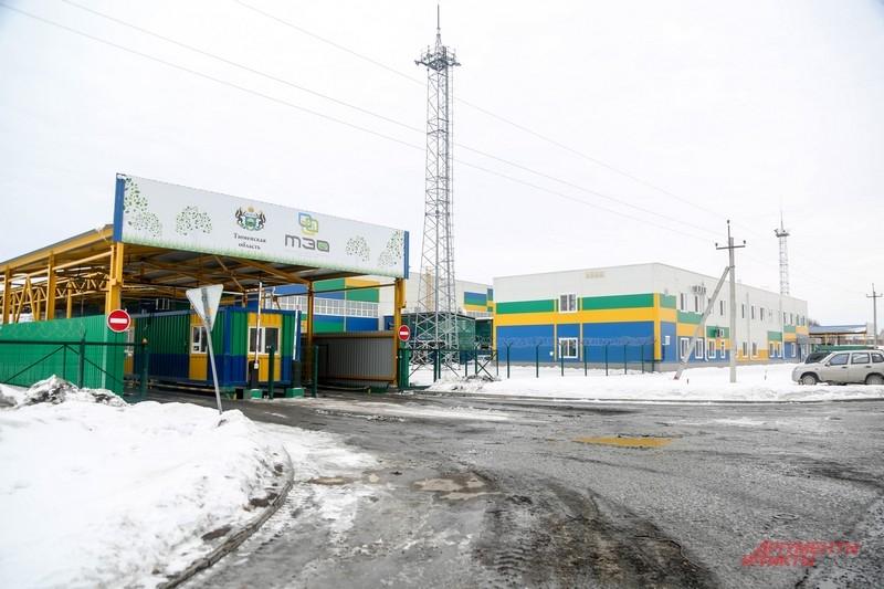 Тюменский мусоросортировочный завод