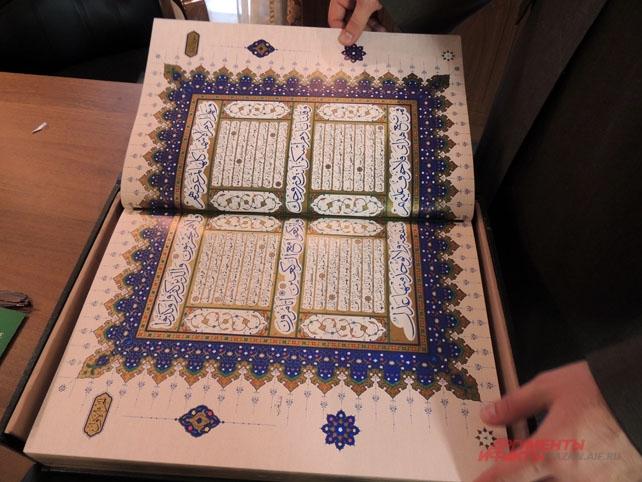 Михаил Моисеев вручил Коран Камилю Самигуллину