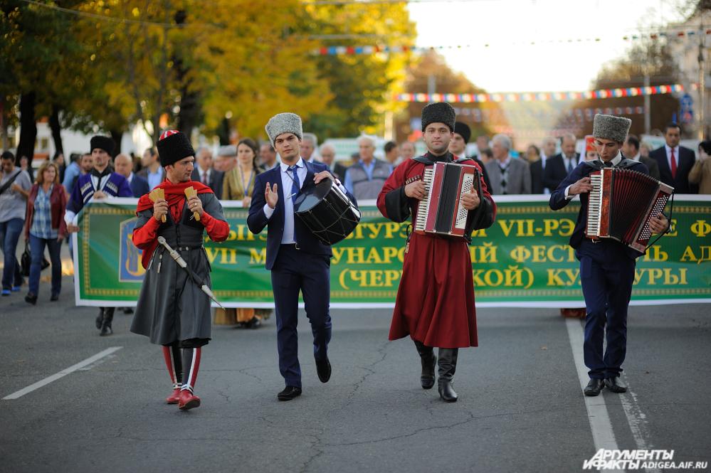 Костюмированное шествие.