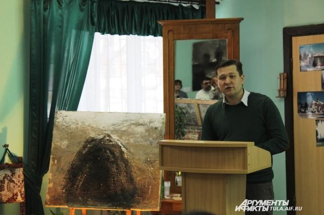 Денис Махель, председатель клуба венёвских краеведов