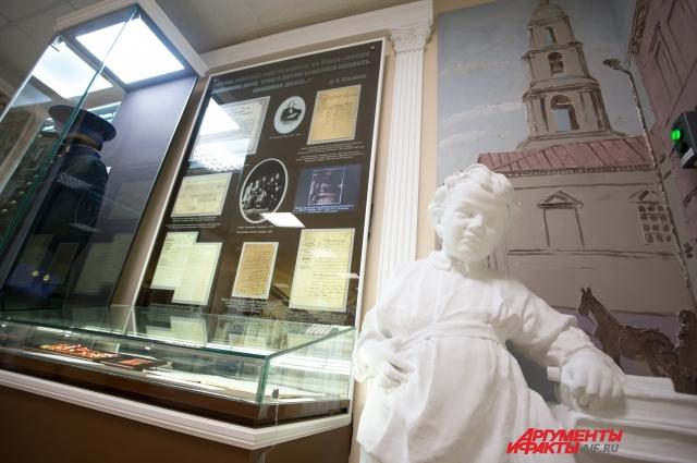 Несколько лет назад музей пережил реставрацию и пользуется популярностью среди туристов.