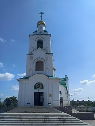Храм святителя Димитрия Ростовского