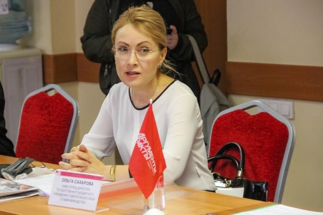 Замдиректора ГБУ СК «Ставкрайимущество» Ольга Сахарова рассказала, как проверить профпригодность кадастрового инженера.