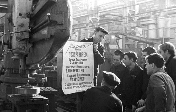 Рабочие на Новочеркасском электровозостроительном заводе