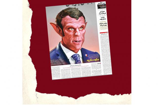 Карикатура на передовице иранской газеты Vatanemrooz.
